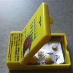 アメスピ携帯灰皿の活用法