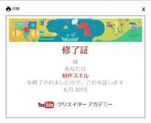 YouTube_Bootcamp_003