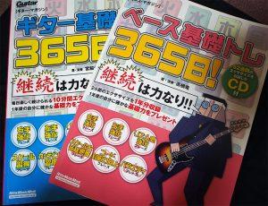 bass_yubi_002
