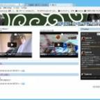 WordPressをローカル環境で勉強中