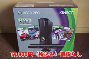 xbox360_002